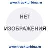 Турбина 4027787